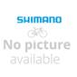 Shimano nippel 16.5 Achterwiel WHM535r      *